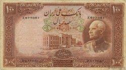 100 Rials IRAN  1938 P.036Aa TTB
