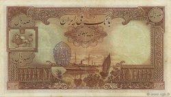 100 Rials IRAN  1941 P.036Ad TTB+