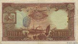 100 Rials IRAN  1942 P.036Ae TTB