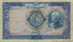 500 Rials IRAN  1938 P.037a B