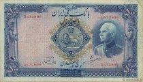 500 Rials IRAN  1938 P.037a pr.TTB
