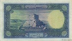 500 Rials IRAN  1938 P.037a TTB+