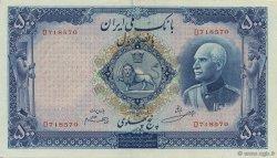 500 Rials IRAN  1938 P.037a SUP