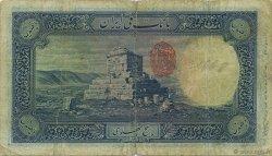 500 Rials IRAN  1941 P.037d pr.TB