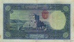 500 Rials IRAN  1942 P.037e TB+