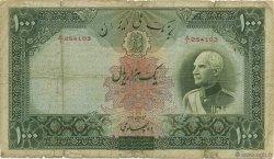 1000 Rials IRAN  1937 P.038b ou c B