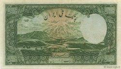1000 Rials IRAN  1938 P.038Aa TB+