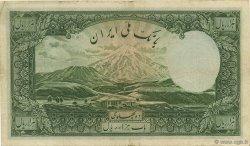 1000 Rials IRAN  1938 P.038Aa TTB