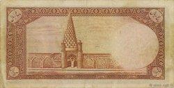5 Rials IRAN  1944 P.039 pr.TB