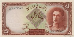 5 Rials IRAN  1944 P.039 NEUF