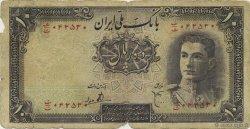 10 Rials IRAN  1944 P.040 B