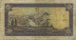 10 Rials IRAN  1944 P.040 TB