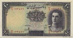 10 Rials IRAN  1944 P.040 SPL