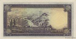 10 Rials IRAN  1944 P.040 NEUF