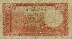20 Rials IRAN  1944 P.041 B