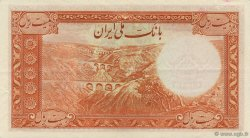 20 Rials IRAN  1944 P.041 SUP à SPL