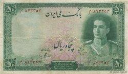 50 Rials IRAN  1944 P.042 TB