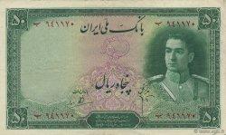 50 Rials IRAN  1944 P.042 TTB