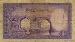 100 Rials IRAN  1944 P.044 TB