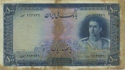 500 Rials IRAN  1944 P.045 TB