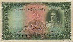 1000 Rials IRAN  1944 P.046 TTB