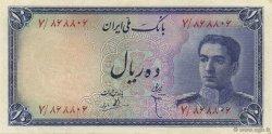 5 Rials IRAN  1948 P.047 TTB à SUP