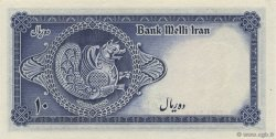 5 Rials IRAN  1948 P.047 NEUF