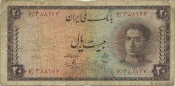 10 Rials IRAN  1948 P.048 B