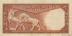 10 Rials IRAN  1948 P.048 pr.SUP