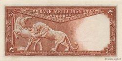 10 Rials IRAN  1948 P.048 NEUF