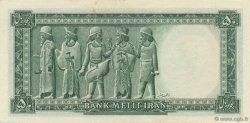50 Rials IRAN  1948 P.049 SUP+