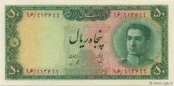50 Rials IRAN  1948 P.049 pr.NEUF