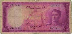100 Rials IRAN  1951 P.050 AB