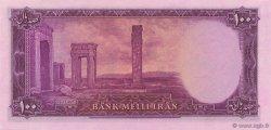 100 Rials IRAN  1951 P.050 NEUF