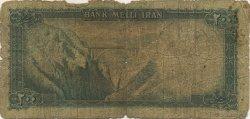 200 Rials IRAN  1951 P.051 AB
