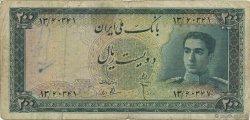 200 Rials IRAN  1951 P.051 TB