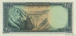 200 Rials IRAN  1951 P.051 NEUF