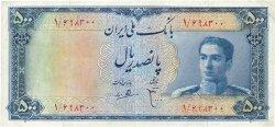 500 Rials IRAN  1951 P.052 TTB