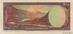 1000 Rials IRAN  1951 P.053 SUP+