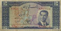 10 Rials IRAN  1951 P.054 pr.TB