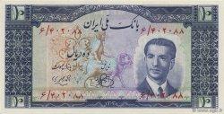 10 Rials IRAN  1951 P.054 pr.NEUF