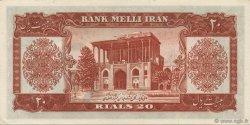 20 Rials IRAN  1951 P.055 pr.NEUF