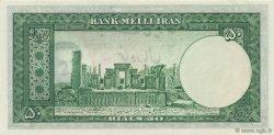 50 Rials IRAN  1951 P.056 pr.NEUF