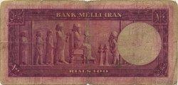 100 Rials IRAN  1951 P.057 B+