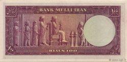 100 Rials IRAN  1951 P.057 SPL+