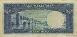 200 Rials IRAN  1951 P.058 TTB