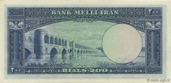 200 Rials IRAN  1951 P.058 pr.NEUF