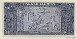 10 Rials IRAN  1953 P.059 pr.NEUF