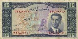 10 Rials IRAN  1953 P.059 TTB