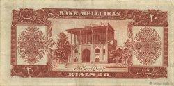 20 Rials IRAN  1953 P.060 TTB